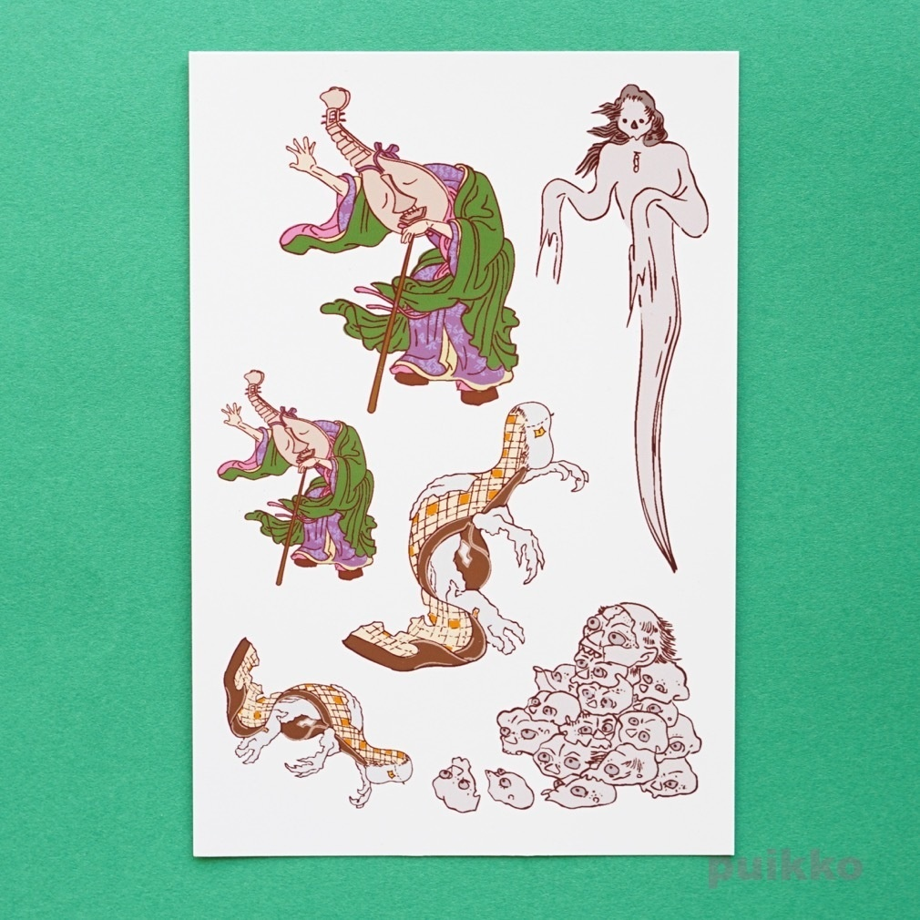 鳥山石燕の画像 p1_38