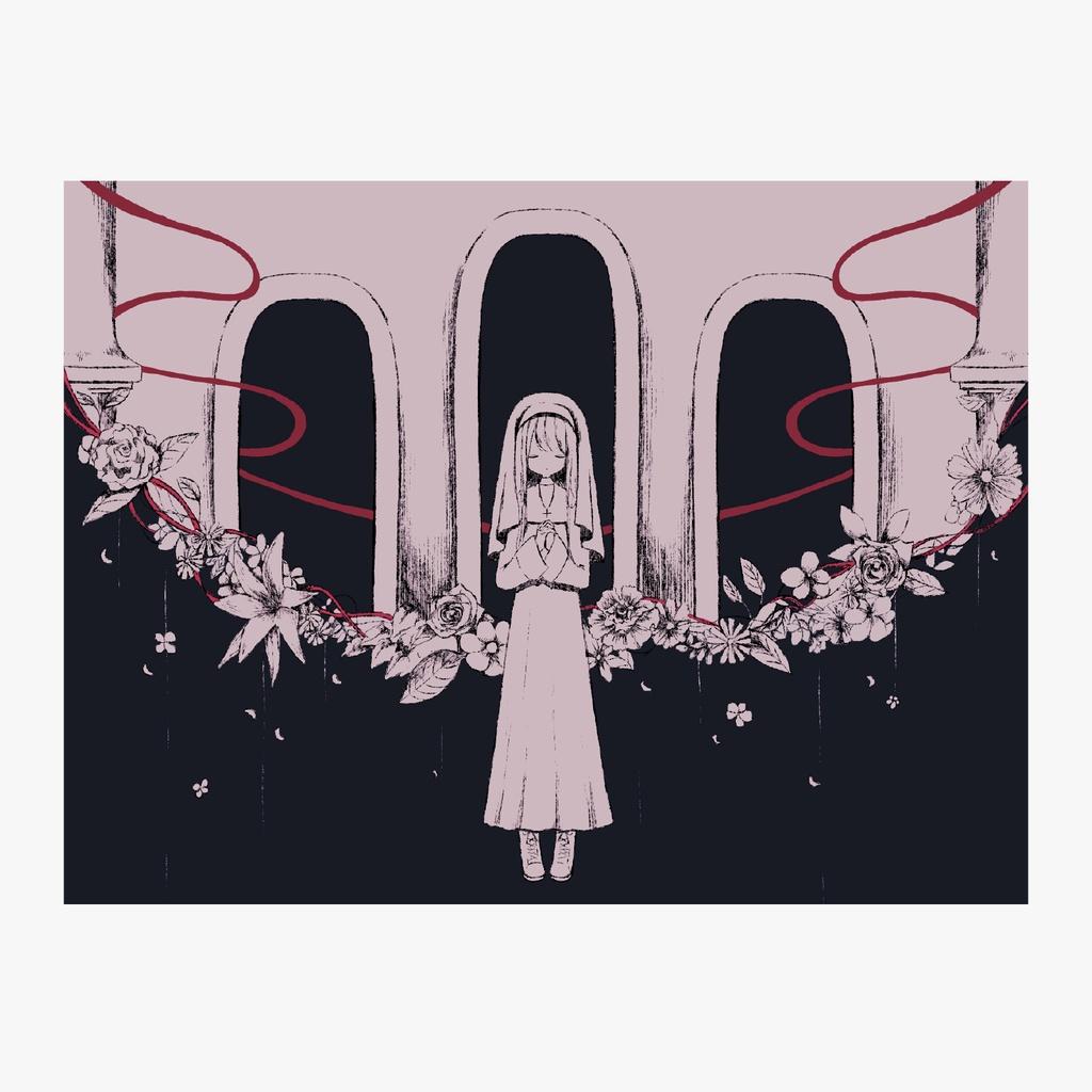 filia - 春野 1st full album