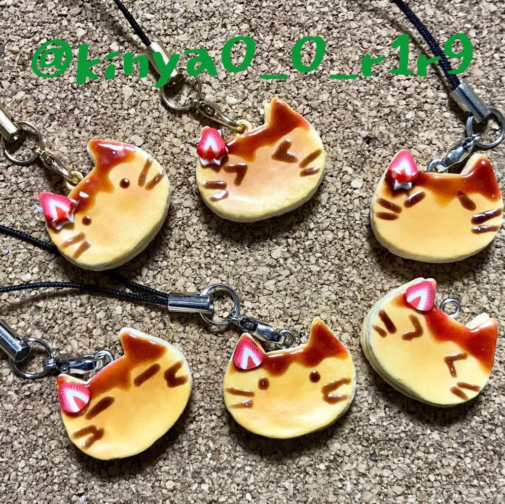 猫パンケーキキーホルダー いちご