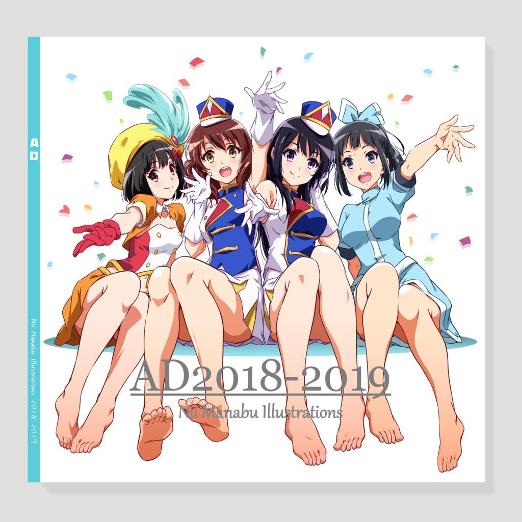 AD 2018-2019 Nii Manabu illustrations