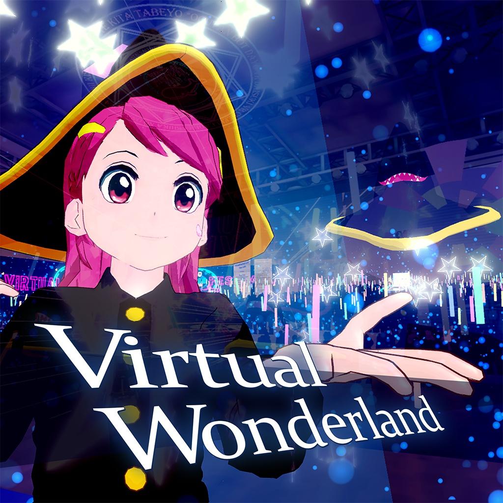 Virtual Wonderland - バーチャル・ワンダーランド