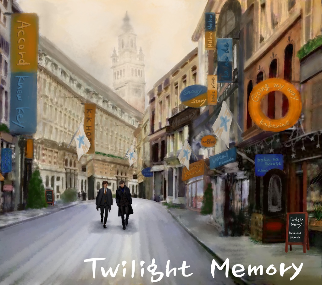 Twilight Memory