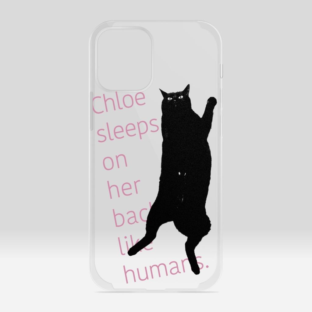 黒猫クロエ 人のように仰向けで寝るiPhone12ケース