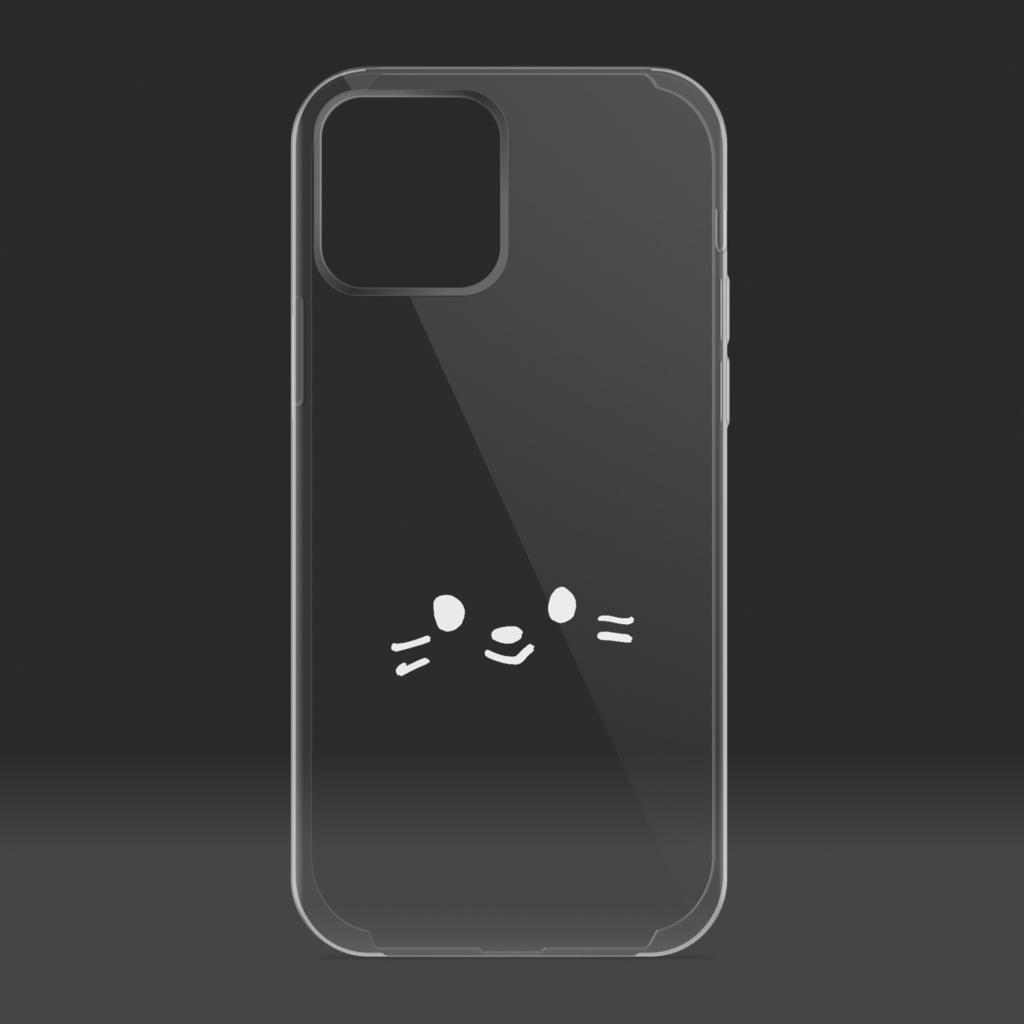 黒いiPhoneだと黒猫ちゃんになるケース(iPhone12)