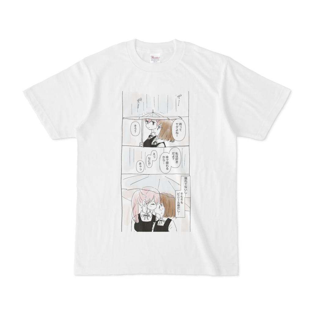 百合Tシャツ『梅雨の季節』