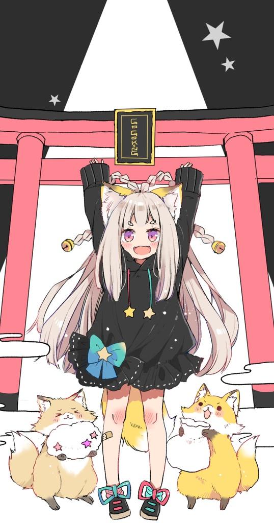 狐っ娘キラキラiPhoneケース