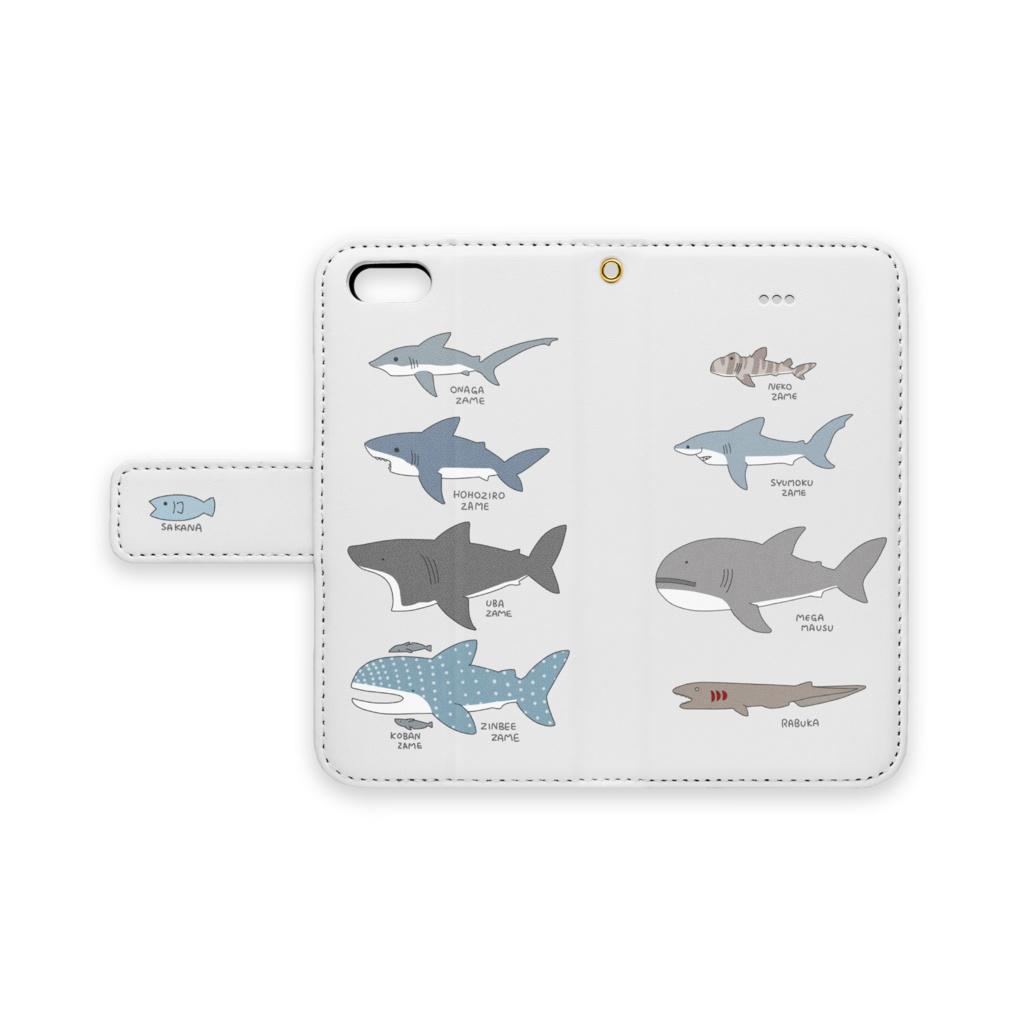 サメと魚の手帳型ケース(iPhone)