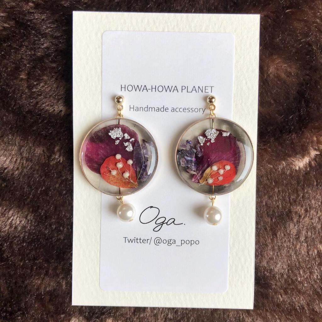 【ダークナイトハロウィン】 pierce&earring