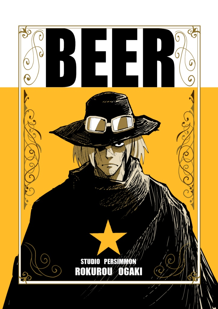 BEER(ダウンロード版)