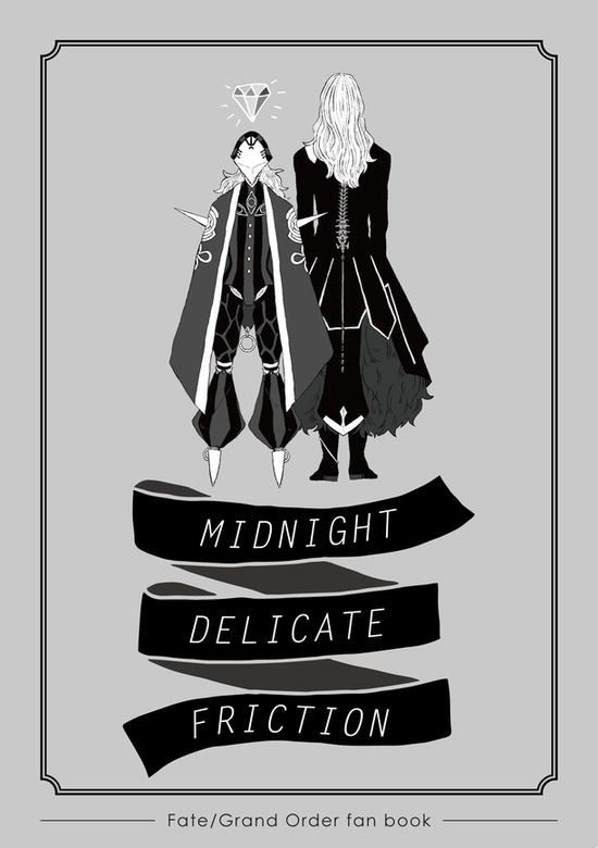 MIDNIGHT DELICATE FRICTION