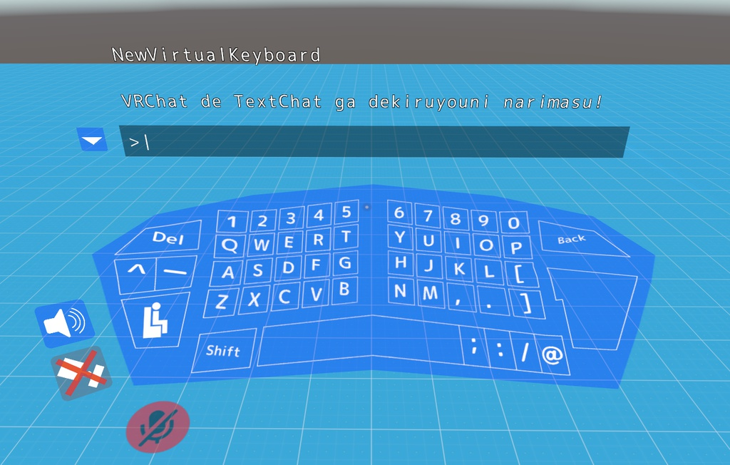 【VRChat用】NewVirtualKeyboard v1.0