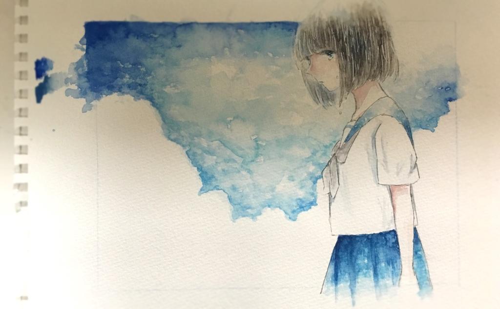 原画「夏の日」