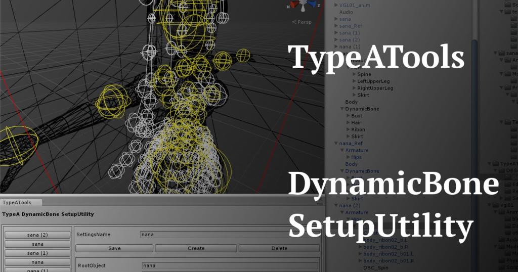 TypeATools DynamicBone SetupUtility