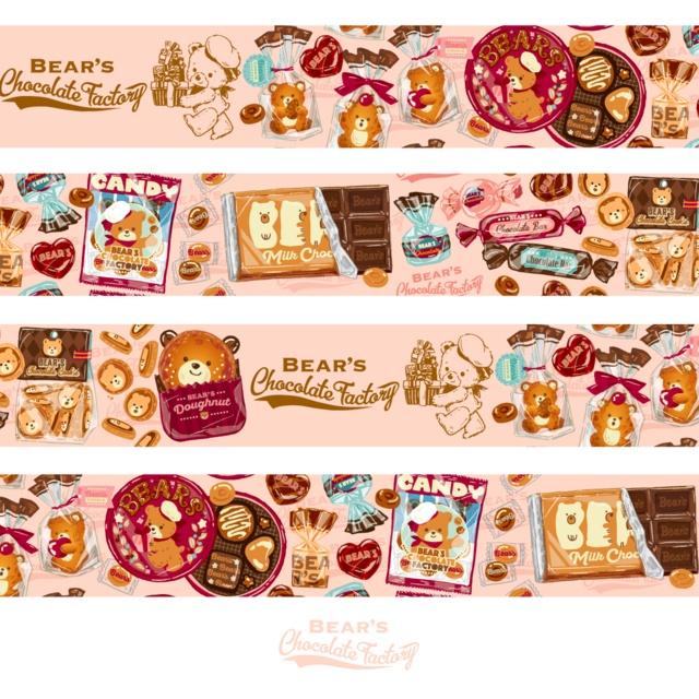 クマのチョコレート工場マスキングテープ