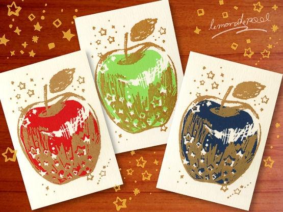 リンゴポストカード(赤、緑、濃紺)