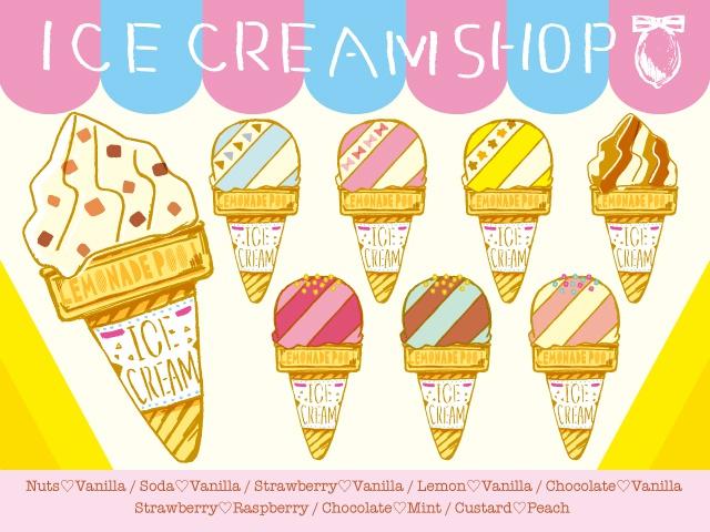 アイスクリームフレークシール