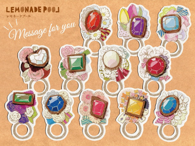 誕生石×誕生花のリング型メッセージカード