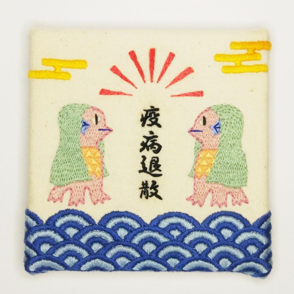 図案 刺繍
