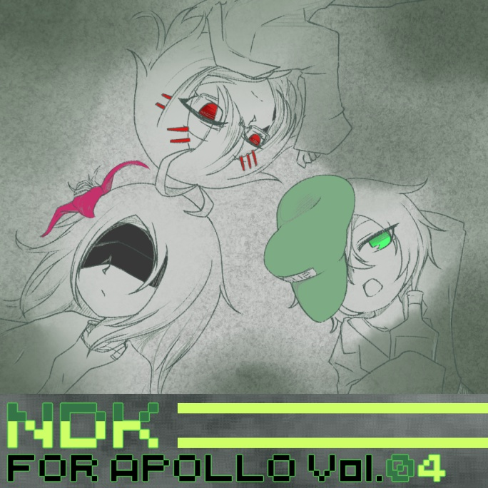 NDK For APOLLO VOL.04