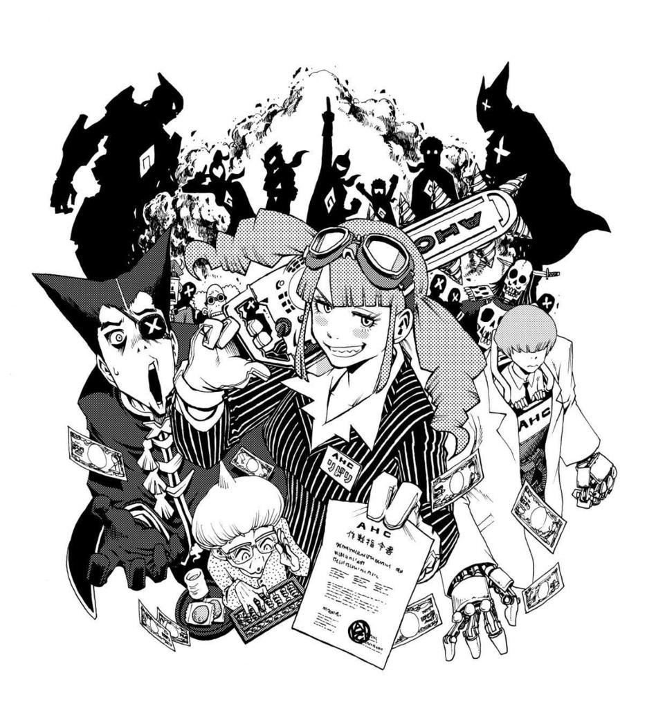 『アンチヒーロー株式会社』前編(単品販売)