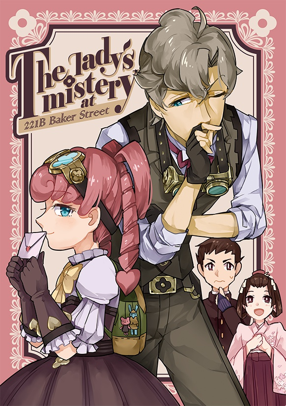 The lady's mistery at 221B Baker Street