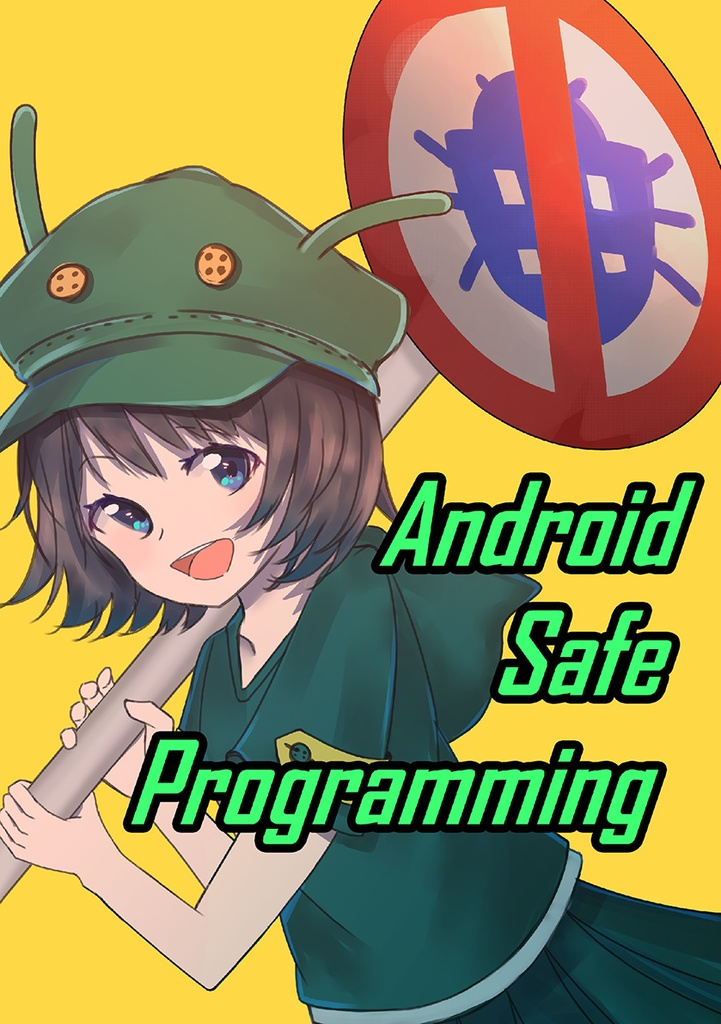 Android Safe Programming