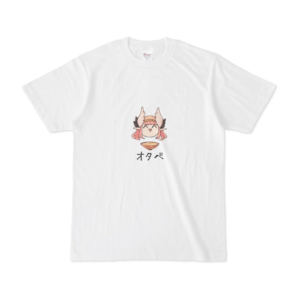 オケキャスお食べTシャツ