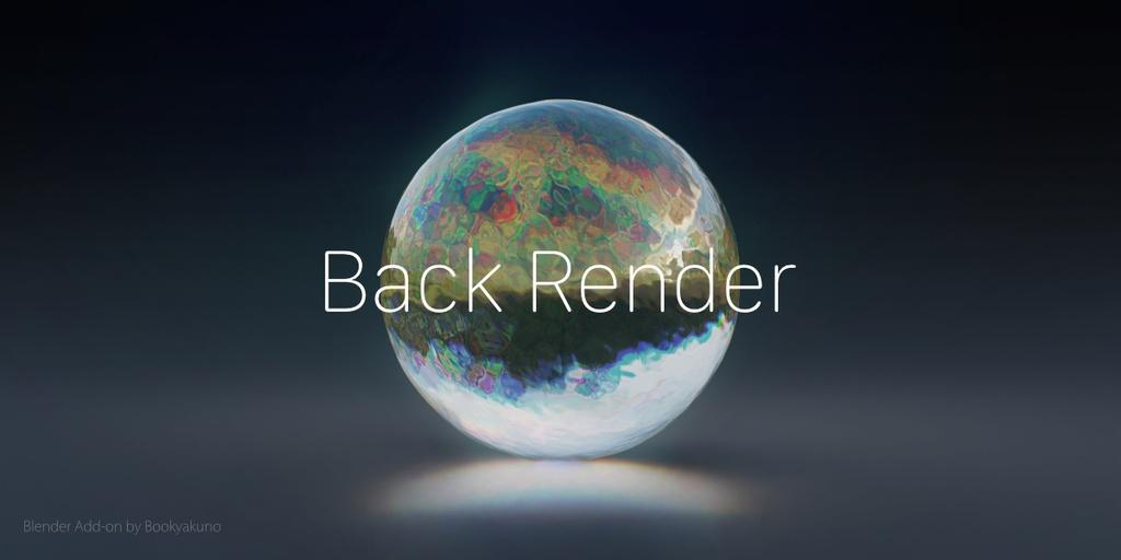 【Back Render】コマンドラインによるバッチレンダリングアドオン【Blenderアドオン】