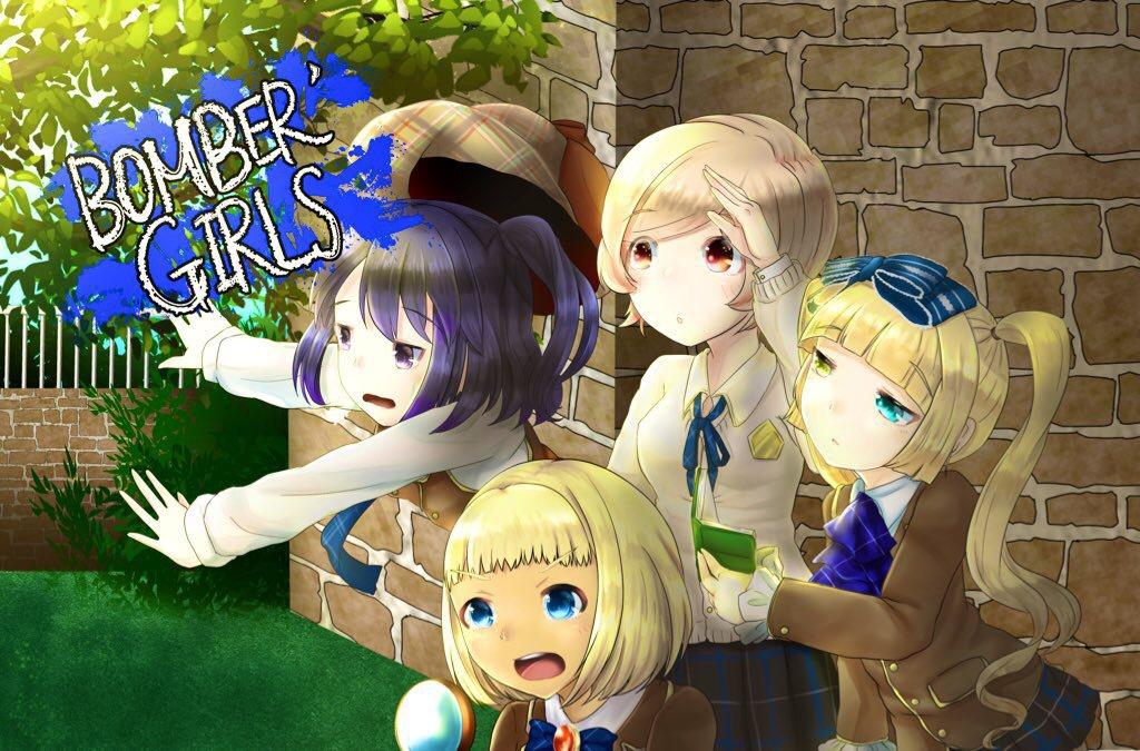 Bomber'Girls