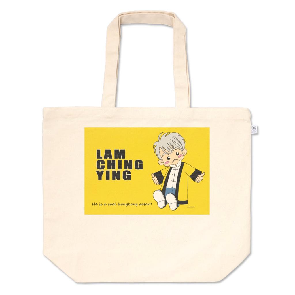 LAM CHING YING トートバッグ黄色