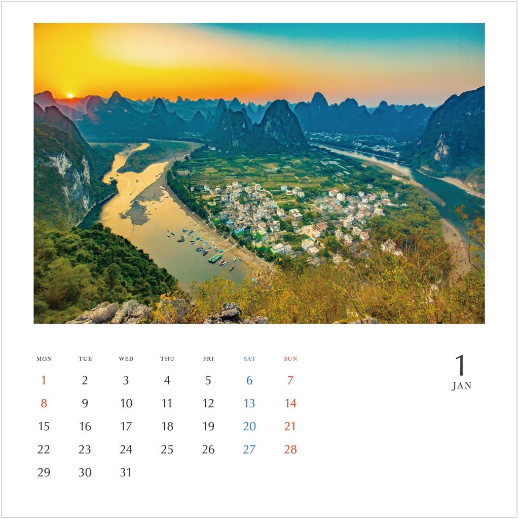 lumo - 2018 calendar - [卓上カレンダー]