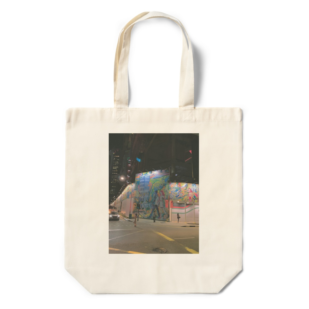 intersection ecobag