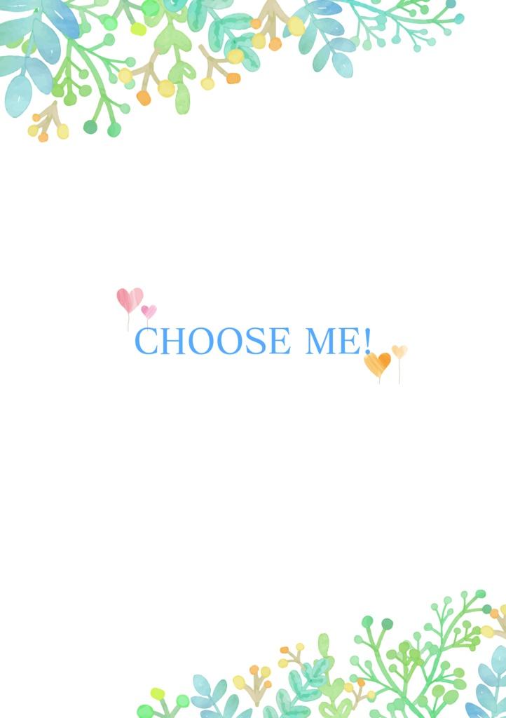 【みすかず♀】CHOOSE ME!