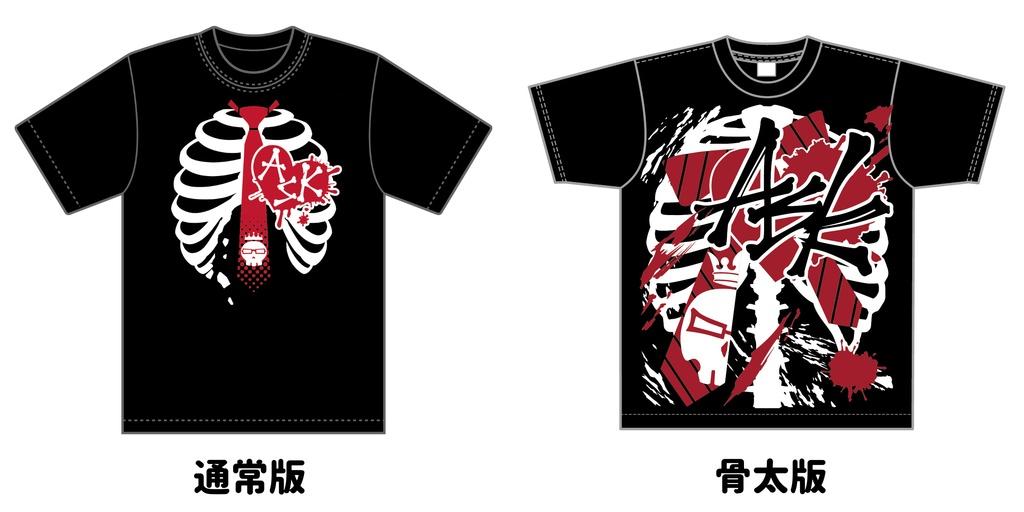 ASKオリジナルTシャツ(2種)