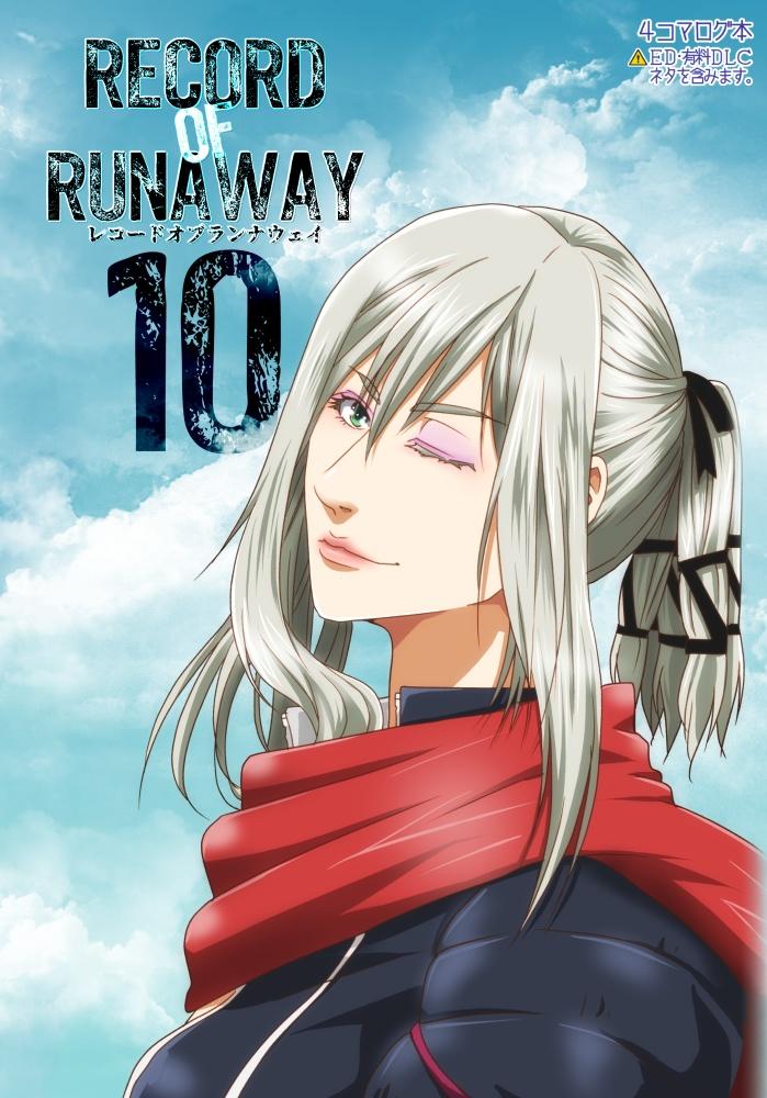 【FF15】RECORD OF RUNAWAY10