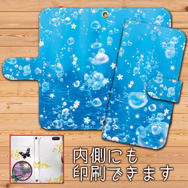 【送料無料】水中スマホ手帳型ケース【受注生産】