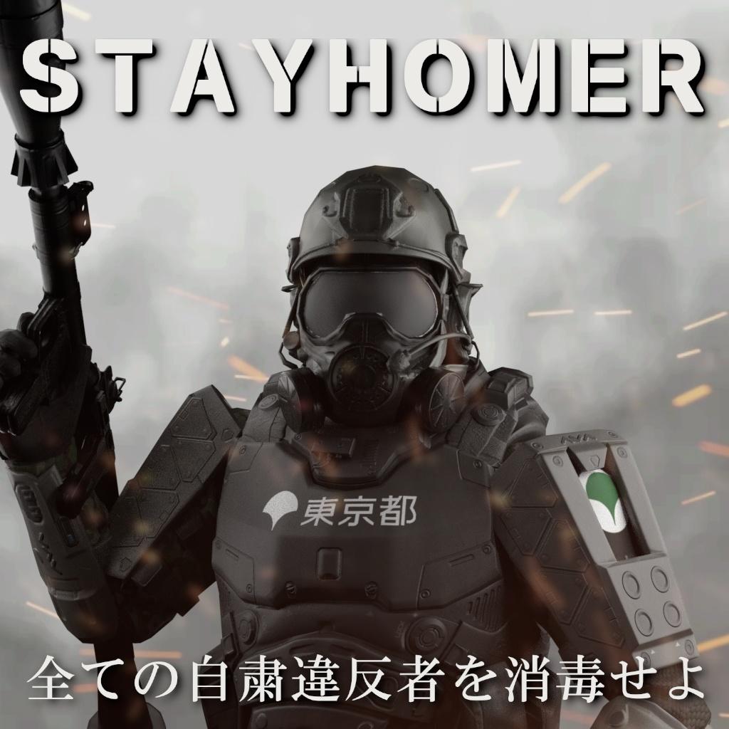 STAYHOMER
