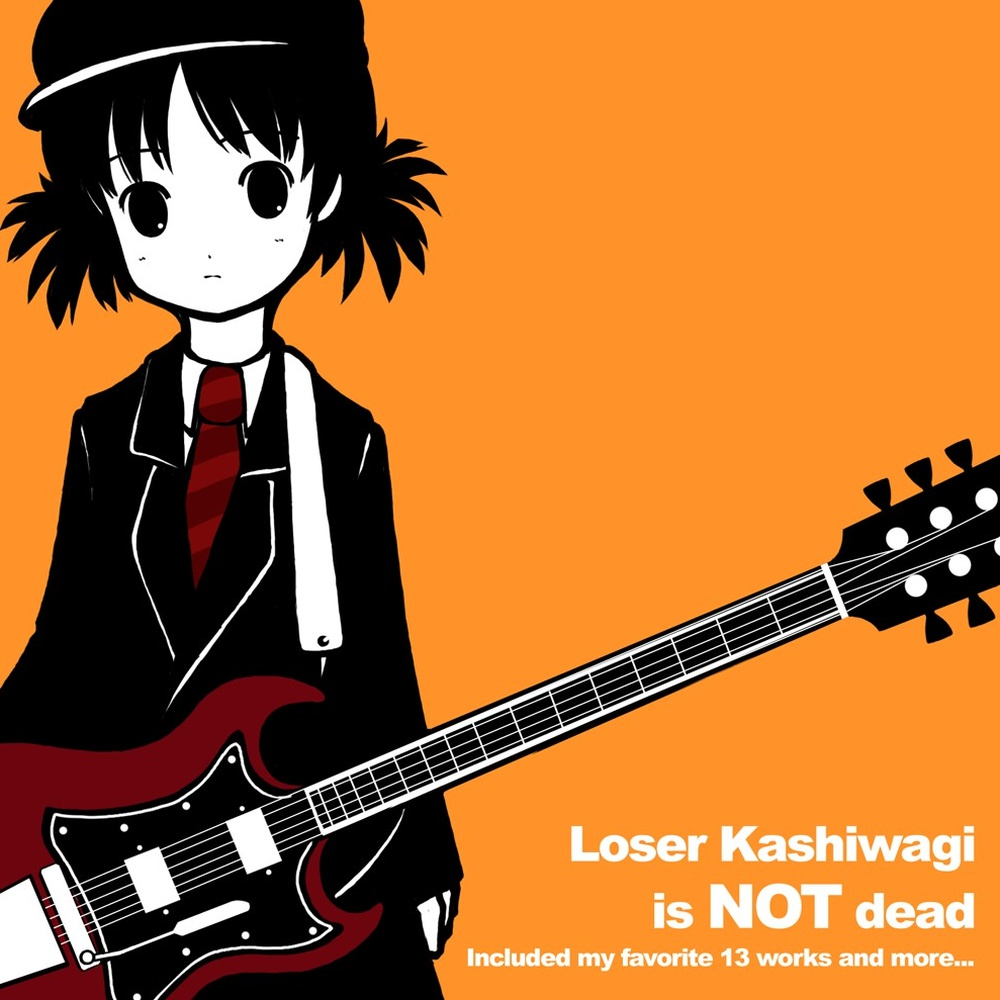 Loser Kashiwagi is NOT dead (BOOTH限定特典・うたほん復刻pdf付)