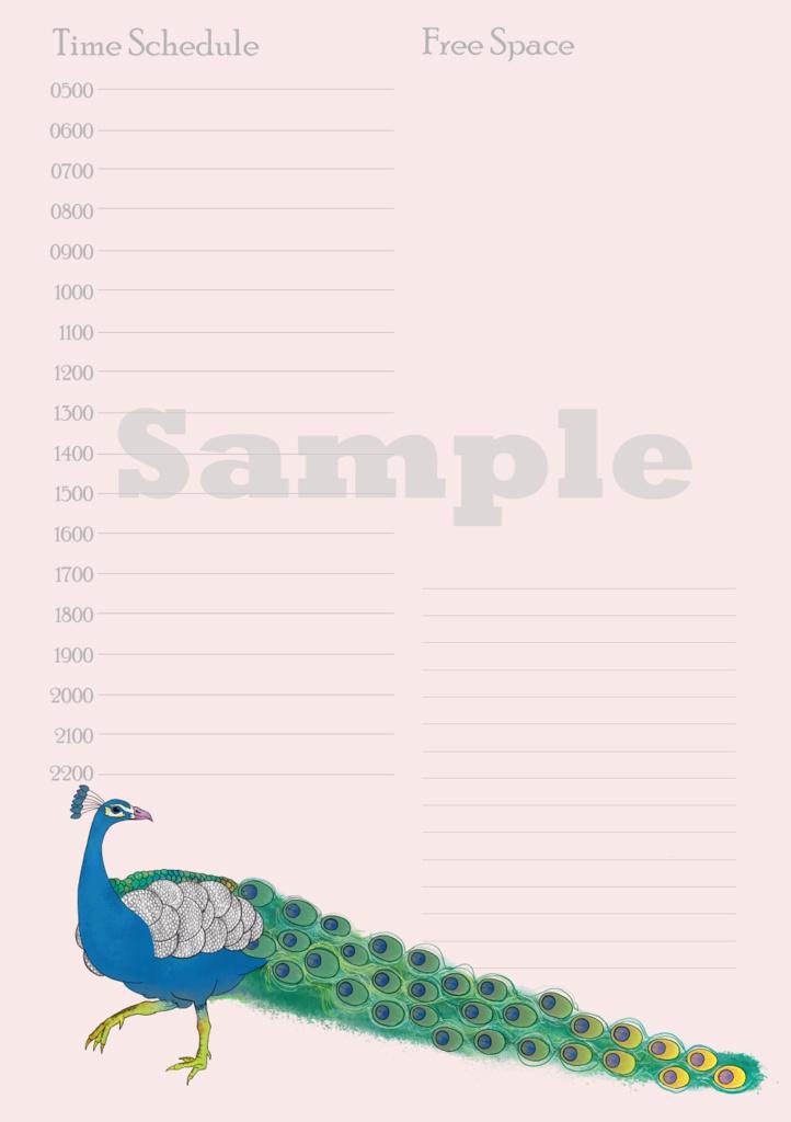 孔雀の1日タイムスケジュールA5サイズリフィル