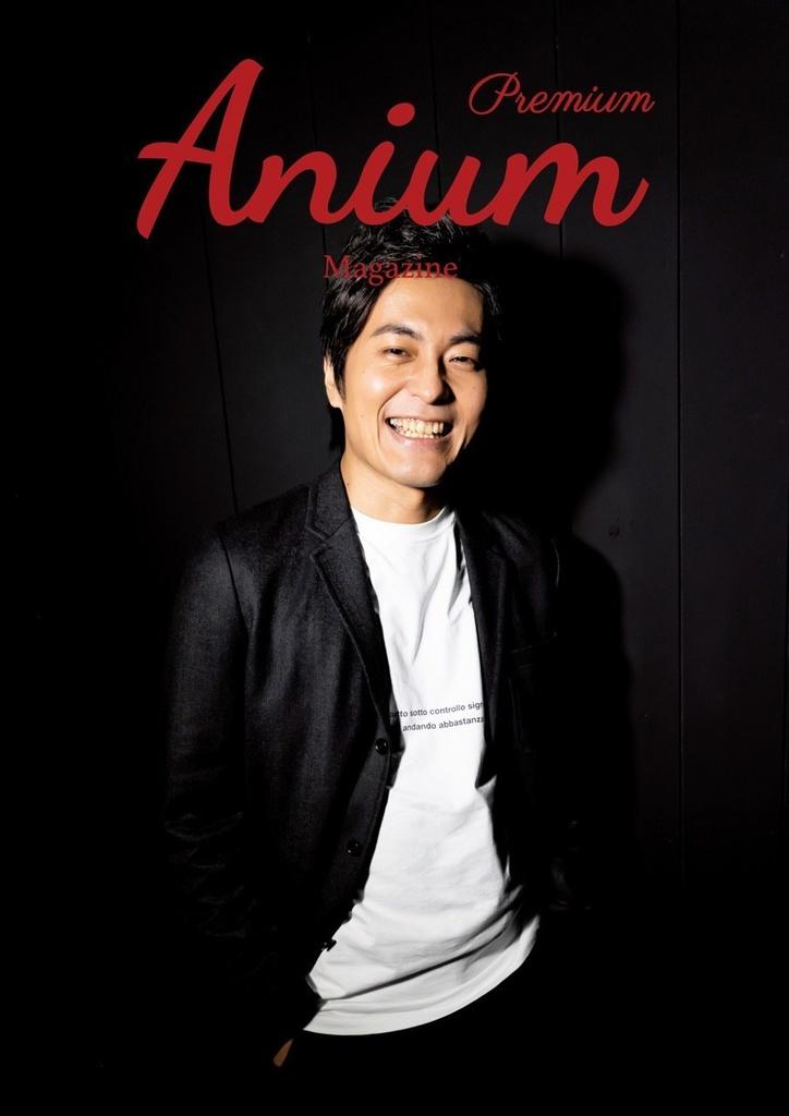 Anium Premium Magazine Vol.4 キャンセル分再販