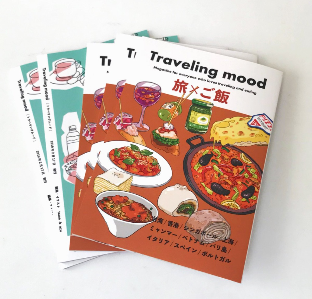 Traveling mood 旅×ご飯 編