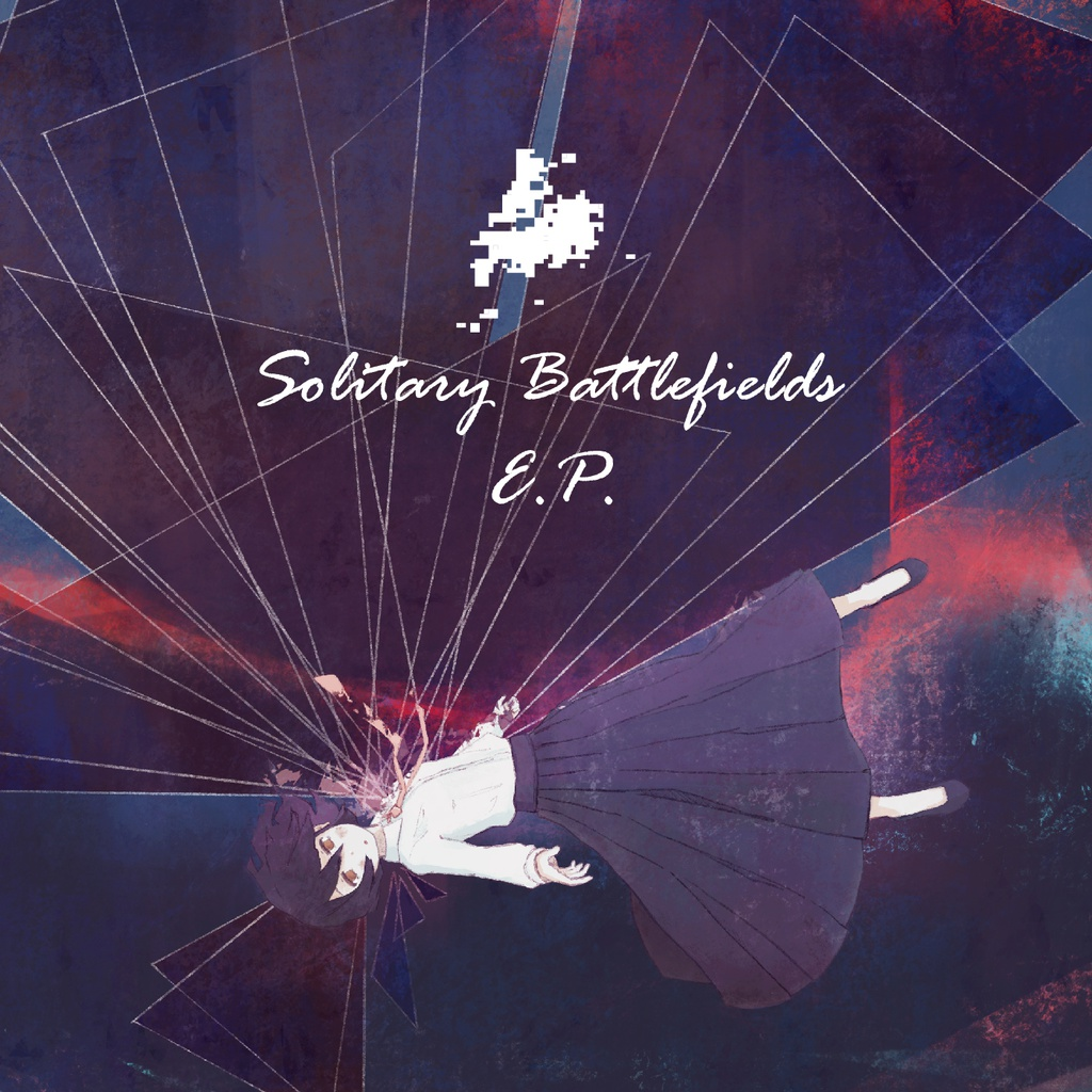 Solitary Battlefields EP