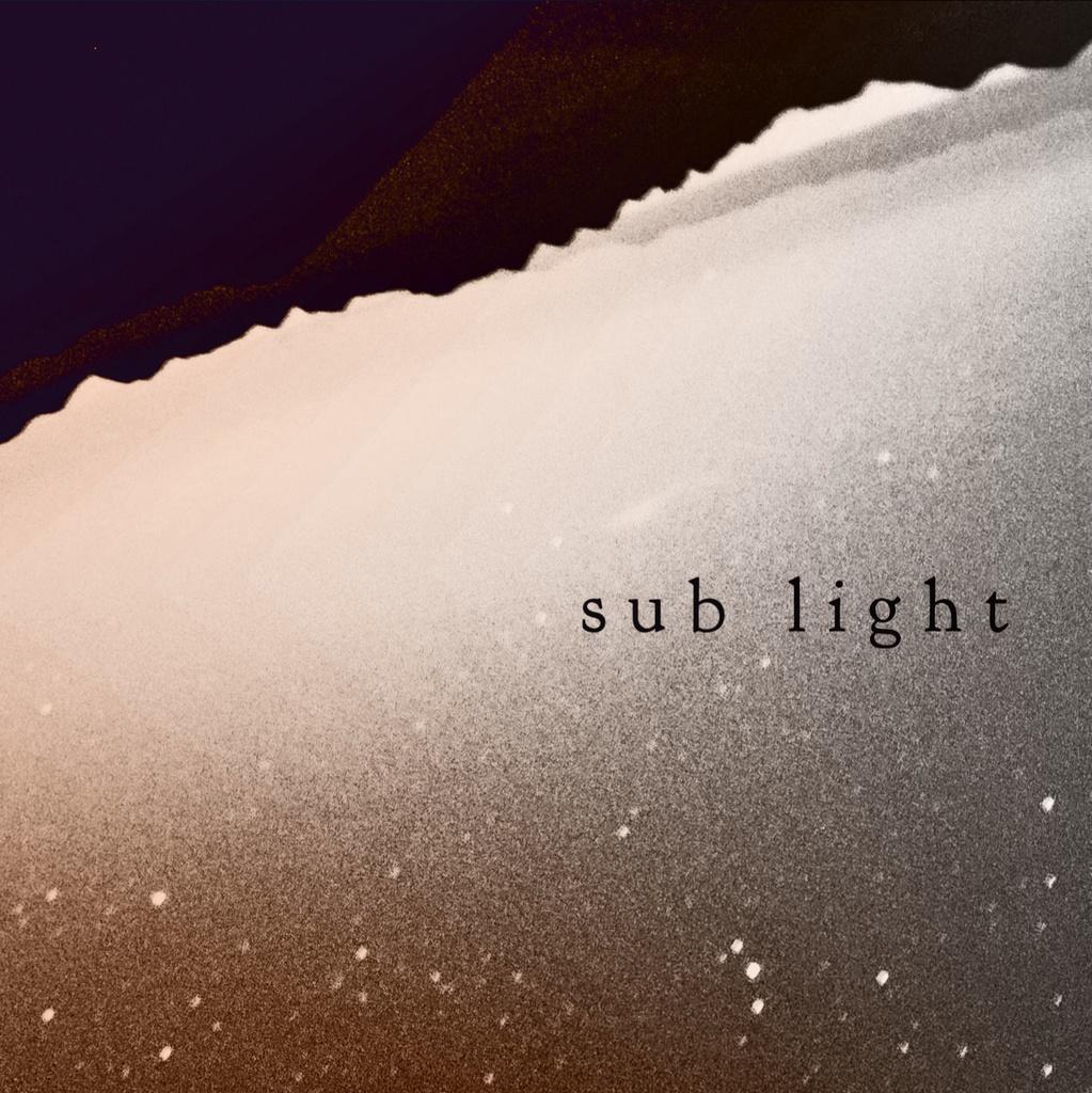 sub light