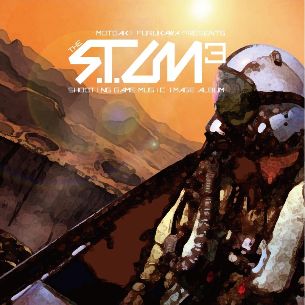 The S・T・G・M Ⅲ -ギターバージョン-
