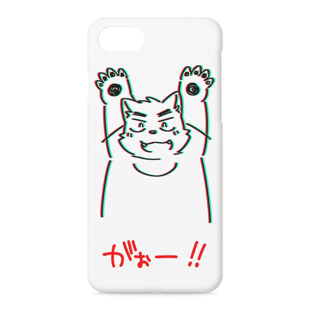 がおがおケース(iPhone7)