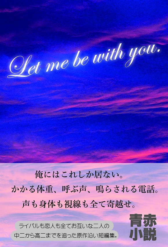 Let me be with you