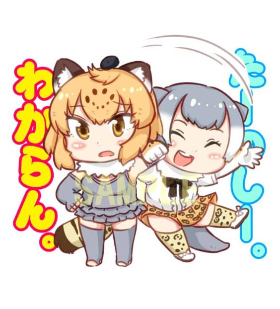【アクキー】けもフレ・ジャガウソ(衣装交換)【残り3個】