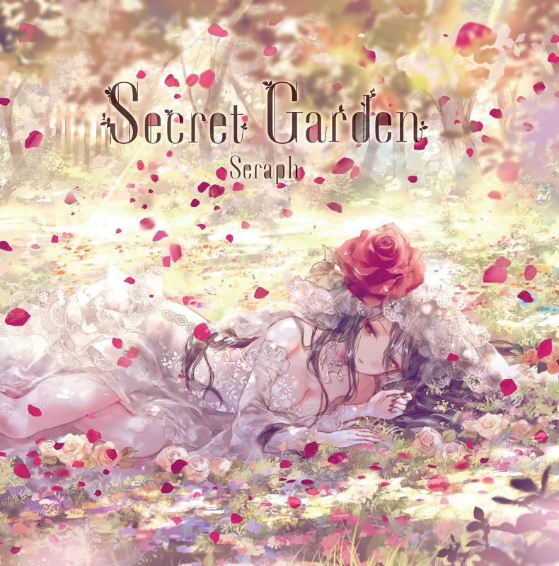 Secret Garden(DL版)