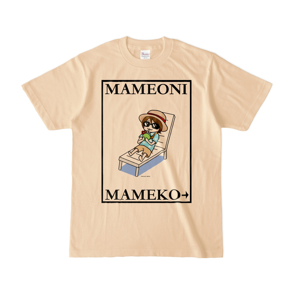 まめ公Tシャツ no.6 ナチュラル