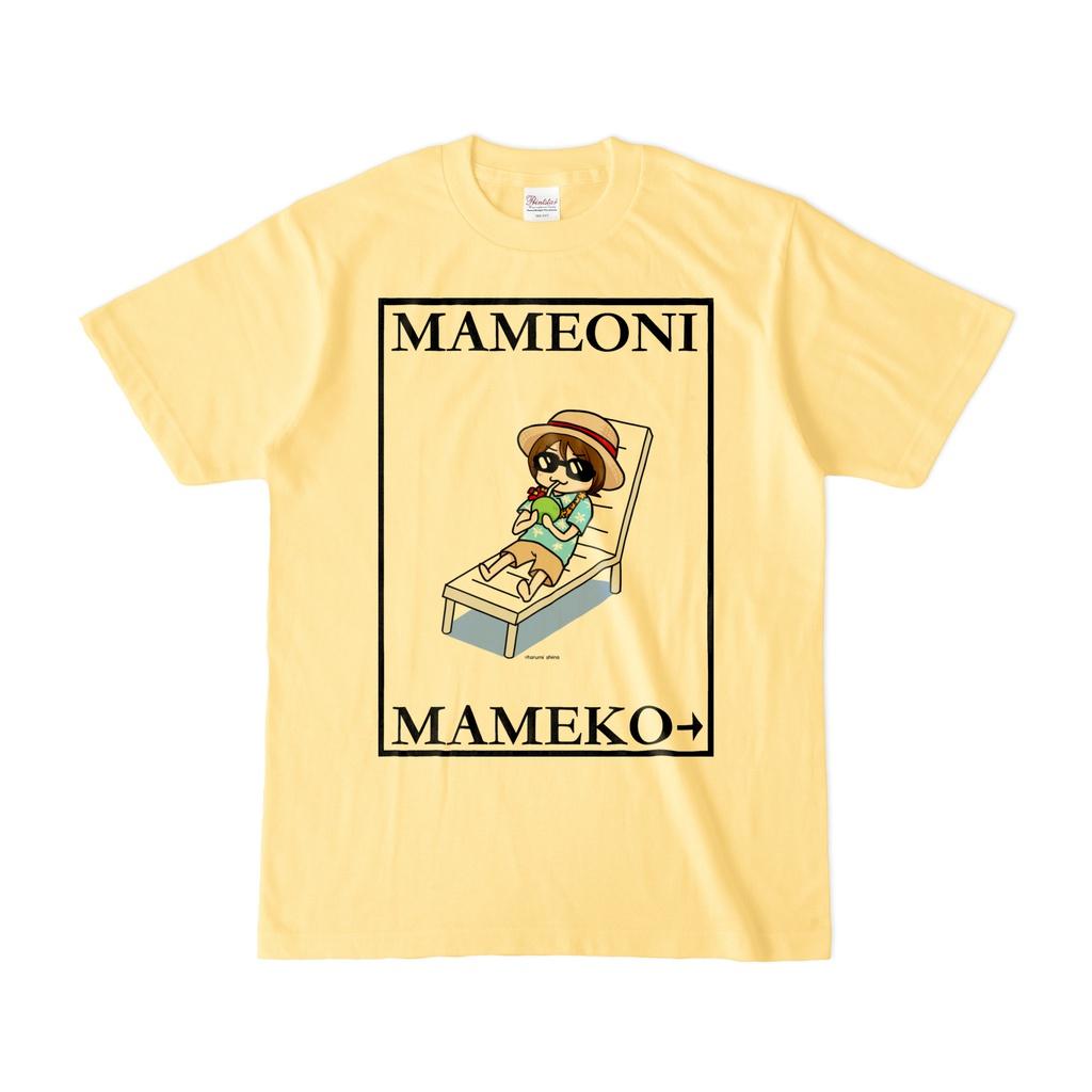 まめ公Tシャツ no.6 ライトイエロー